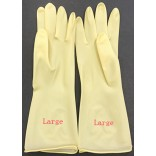 Wholesale  Latex Rubber Gloves-Large