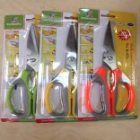 Wholesale Kitchen Scissors