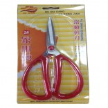 Wholesale Kitchen Scissor