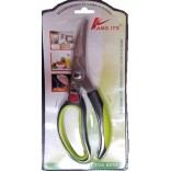 Wholesale Kitchen Multi function  Scissors  # A9047.