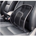 Wholesale  Car/seat massage backrest/support pad