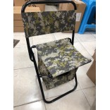 Wholesale camouflage chair with zipper bag $4.00/ea.