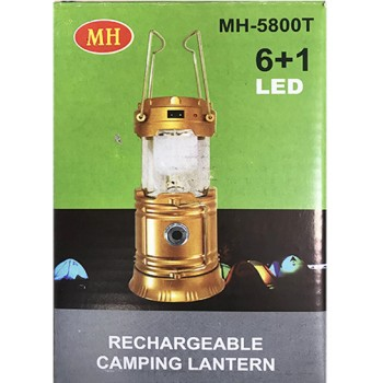 Wholesale Rechargeable Camping Lantern