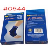 Wholesale  Ankle Support  $6/dz.