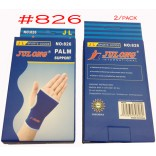 Wholesale Palm Support  $ 6.00/dozen.