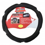 Wholesale Soft Steering Wheel Cover  #34237-3