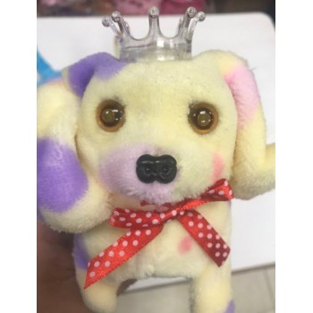 Wholesale Walking Barking Dog Toy. 2012-1